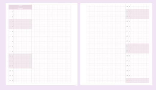 【無料リフィル】2020年7月分追加☆ダッチドア用マンスリー♡hb×wa5サイズ