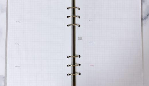 【無料リフィル】A5サイズ・シンプルウィークリーリフィル